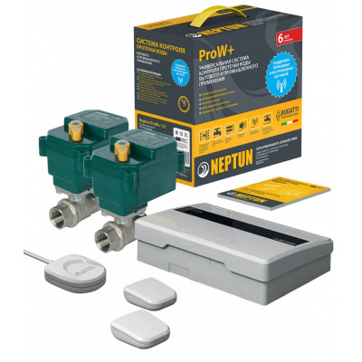 Neptun Bugatti ProW+ Система защиты от протечки воды 3/4