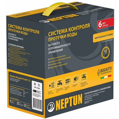 Neptun Bugatti ProW Система защиты от протечки воды 3/4