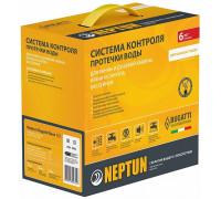 Neptun Bugatti Base Система защиты от протечки воды 3/4