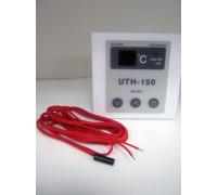 Терморегулятор UTH - 150 (встраиваемый)
