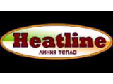 HeatLine (пр-во Россия)