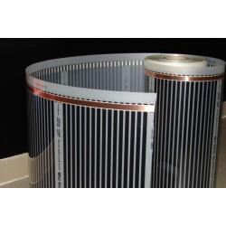 Инфракрасная нагревательная пленка ширина 50 см. 400 вт/м кв.