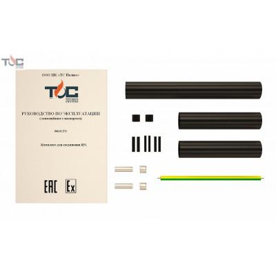 Ремонтный комплект RN для низкотемпературного кабеля