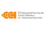 ССТ Группа компаний «Специальные системы и технологии»