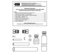 Комплект ремонтный для секции из бронированного кабеля
