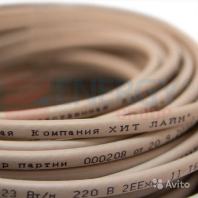 Саморегулирующийся кабель Heatline 20HLLe2-CT