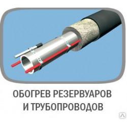 Саморегулирующийся кабель Heatline 31HLLe2-CT