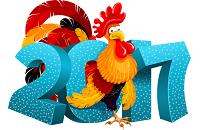 Режим работы на Новогодние праздники 2017