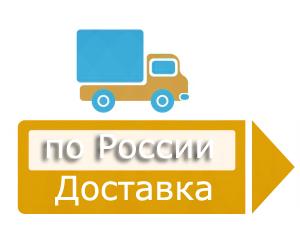 Купить теплый пол с доставкой по России